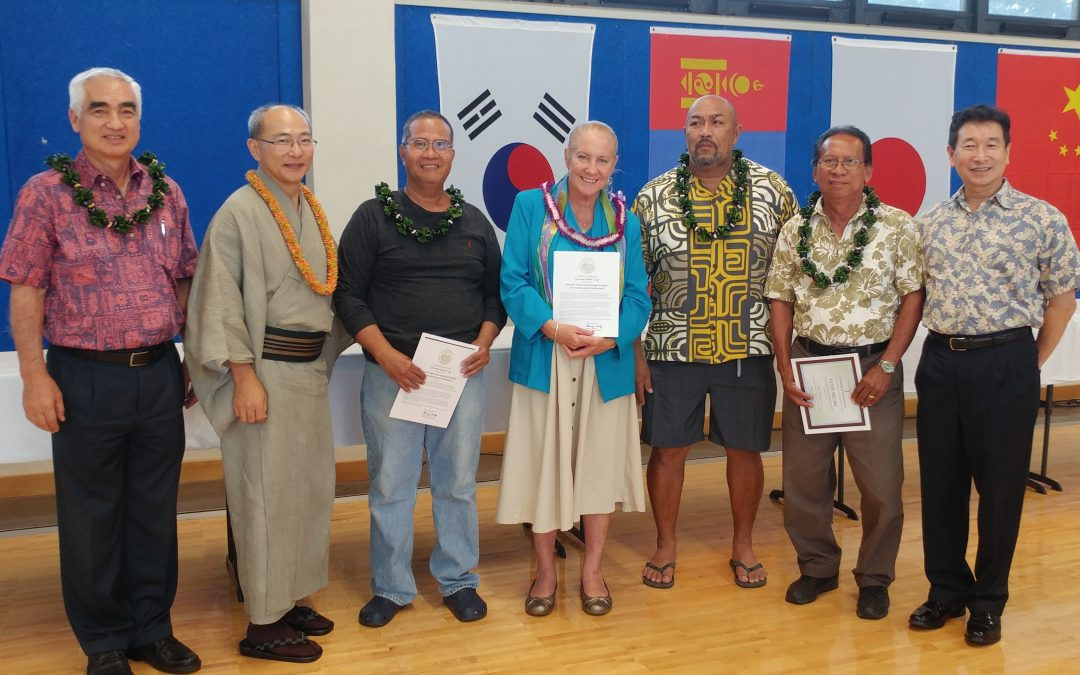 Longtime HTIC employees honored
